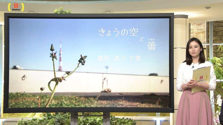 2019年02月03日森川夕貴の画像29枚目