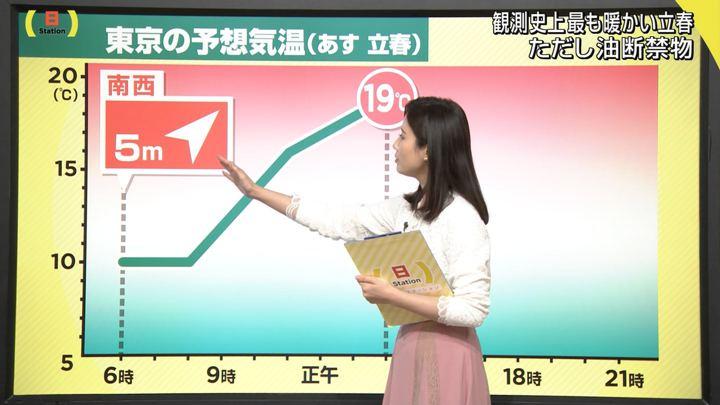 2019年02月03日森川夕貴の画像32枚目