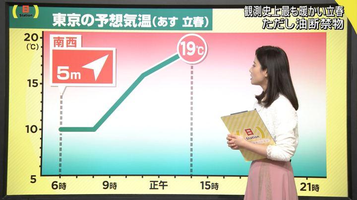 2019年02月03日森川夕貴の画像33枚目