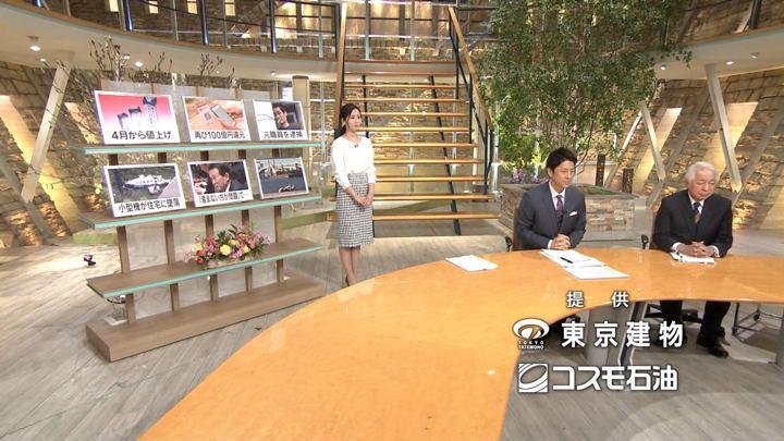 2019年02月04日森川夕貴の画像02枚目