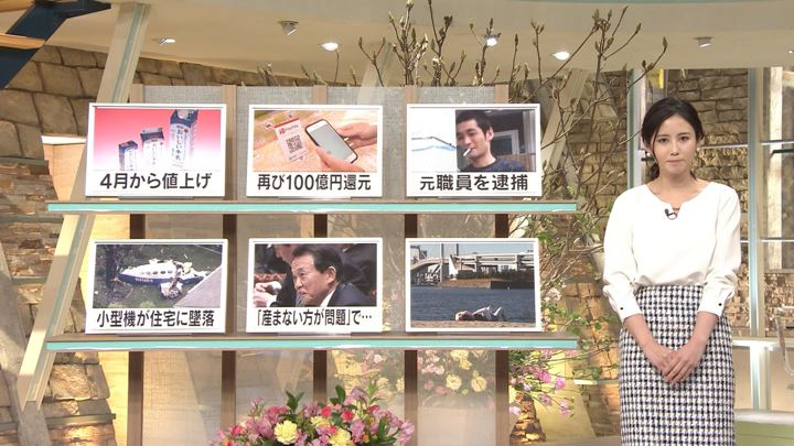 2019年02月04日森川夕貴の画像03枚目