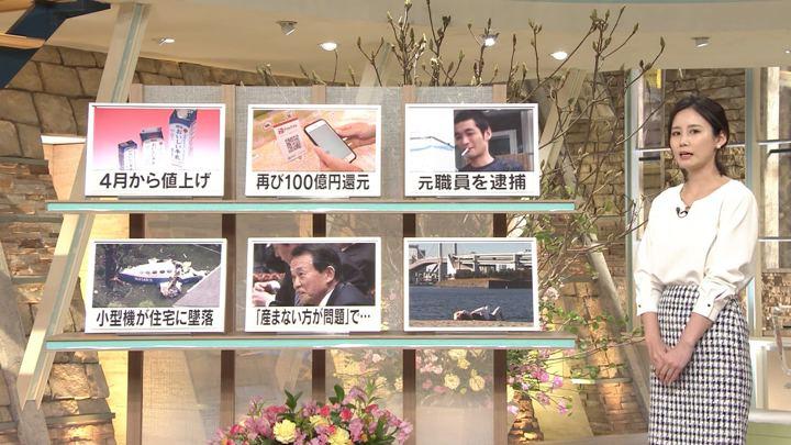 2019年02月04日森川夕貴の画像04枚目