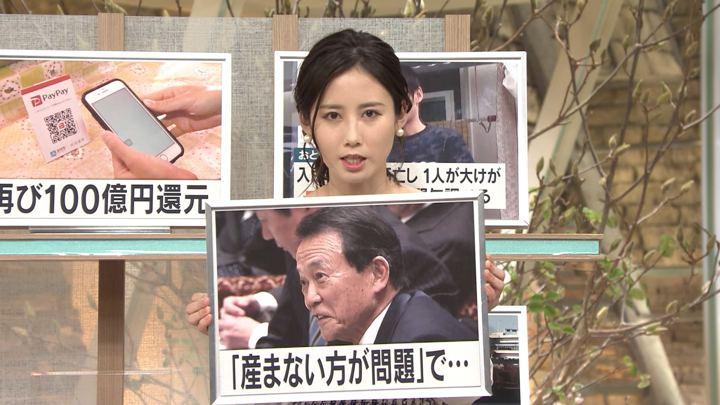 2019年02月04日森川夕貴の画像06枚目