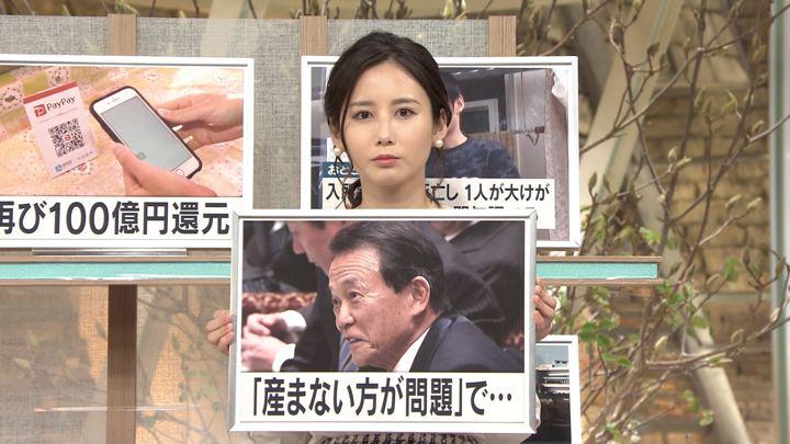 2019年02月04日森川夕貴の画像07枚目