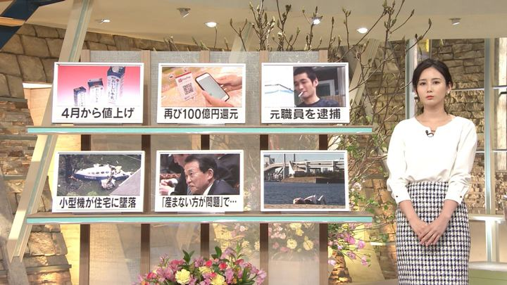 2019年02月04日森川夕貴の画像08枚目