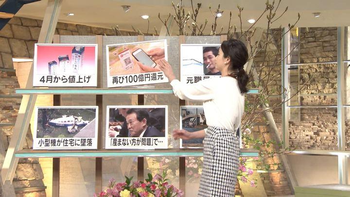 2019年02月04日森川夕貴の画像09枚目