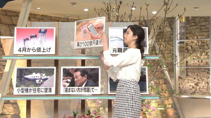 2019年02月04日森川夕貴の画像10枚目