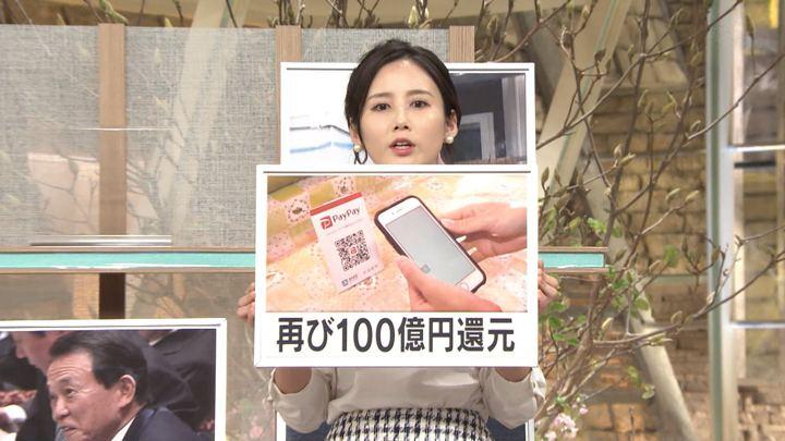 2019年02月04日森川夕貴の画像11枚目
