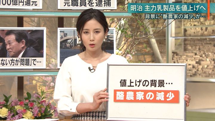 2019年02月04日森川夕貴の画像12枚目