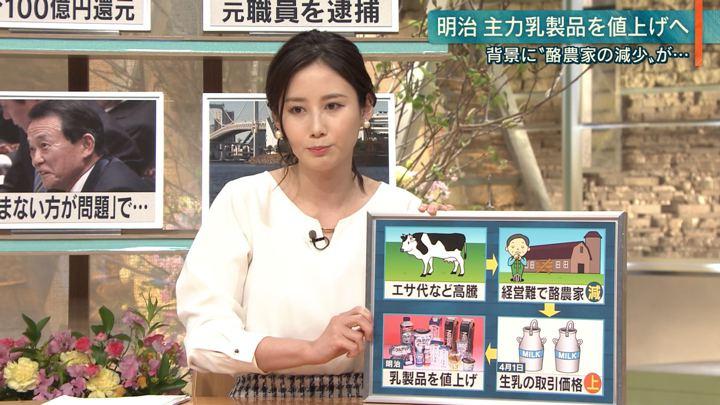 2019年02月04日森川夕貴の画像13枚目