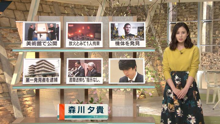 2019年02月05日森川夕貴の画像03枚目