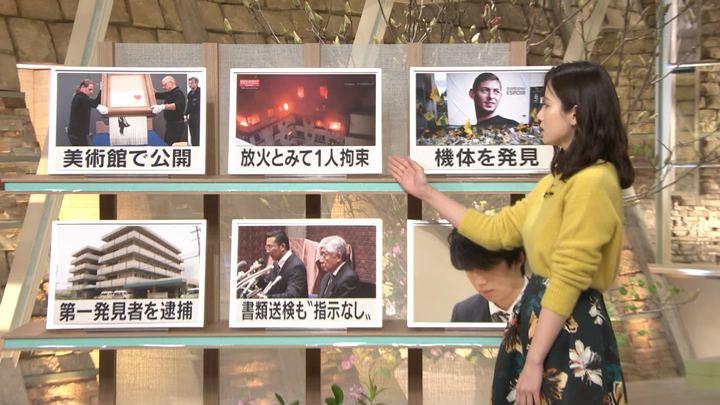 2019年02月05日森川夕貴の画像04枚目