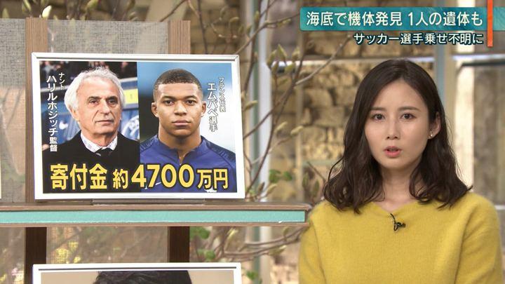 2019年02月05日森川夕貴の画像05枚目
