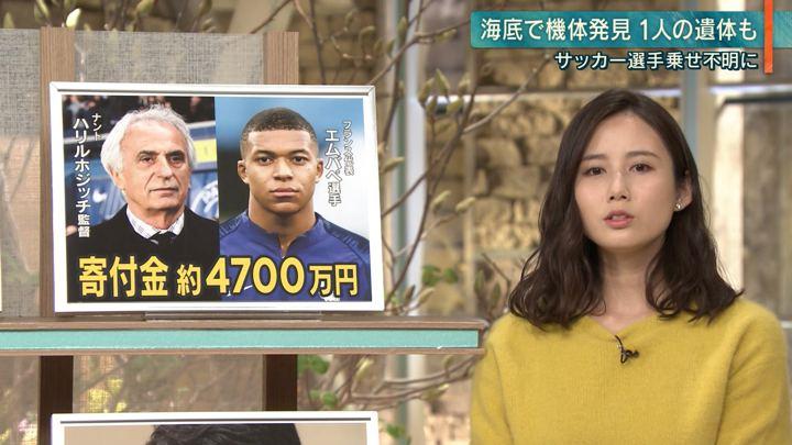 2019年02月05日森川夕貴の画像06枚目