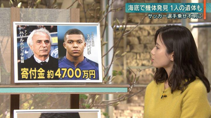 2019年02月05日森川夕貴の画像07枚目