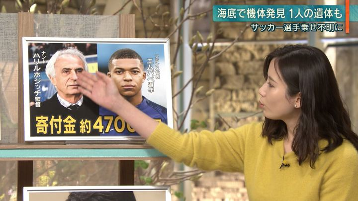 2019年02月05日森川夕貴の画像08枚目