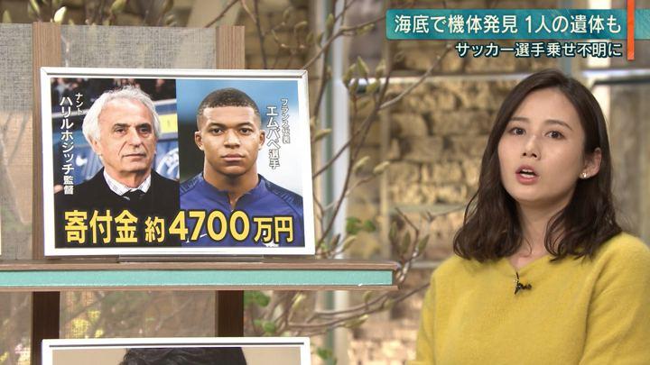 2019年02月05日森川夕貴の画像10枚目