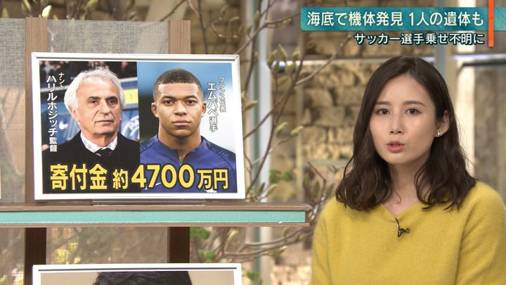 2019年02月05日森川夕貴の画像11枚目