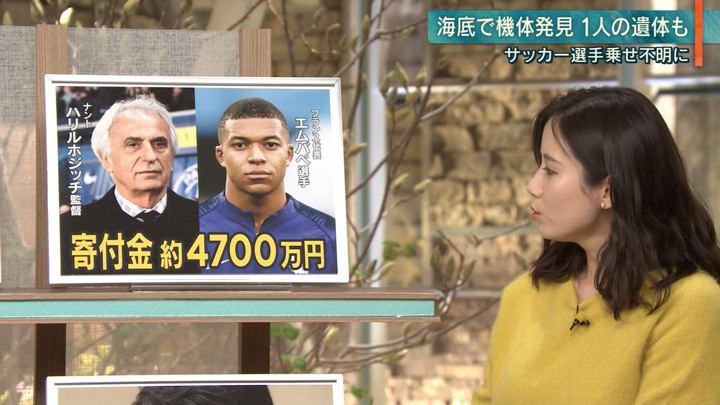 2019年02月05日森川夕貴の画像12枚目