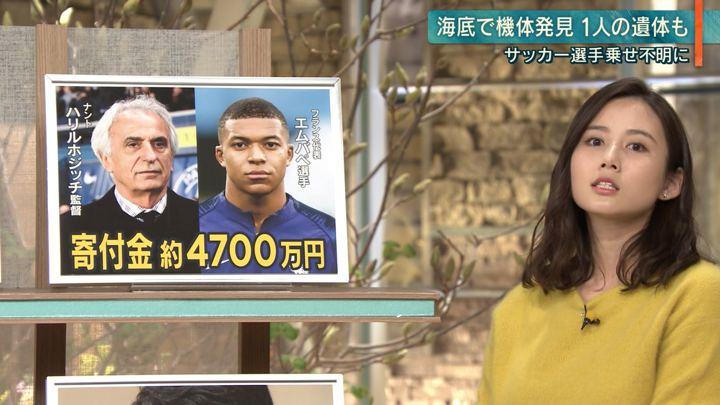 2019年02月05日森川夕貴の画像13枚目
