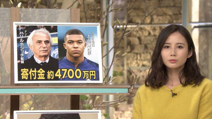 2019年02月05日森川夕貴の画像14枚目