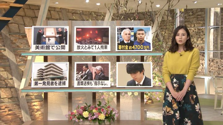 2019年02月05日森川夕貴の画像15枚目