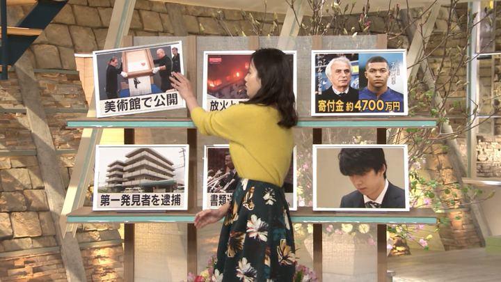 2019年02月05日森川夕貴の画像16枚目