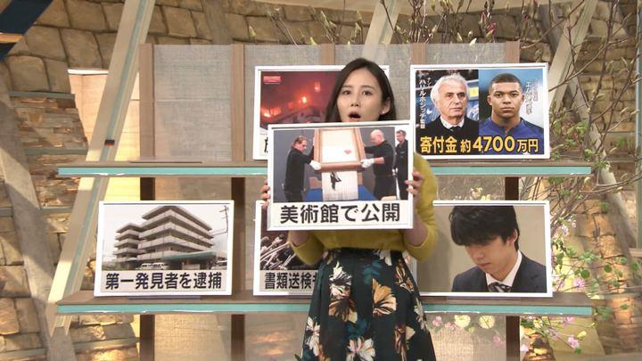 2019年02月05日森川夕貴の画像17枚目