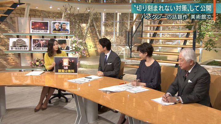 2019年02月05日森川夕貴の画像18枚目