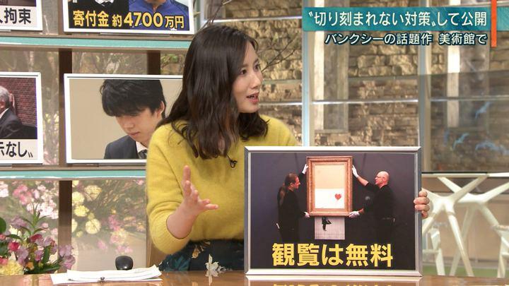 2019年02月05日森川夕貴の画像19枚目