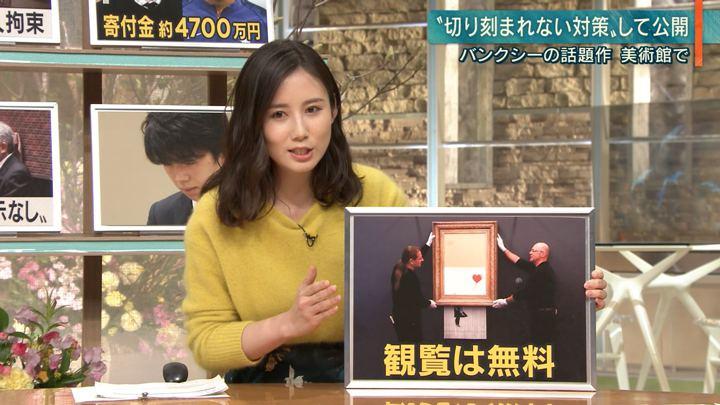 2019年02月05日森川夕貴の画像20枚目