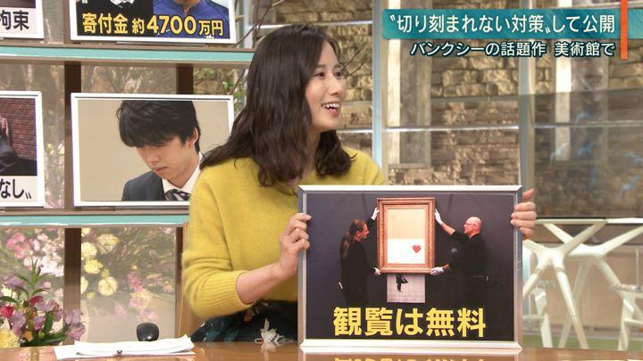 2019年02月05日森川夕貴の画像21枚目