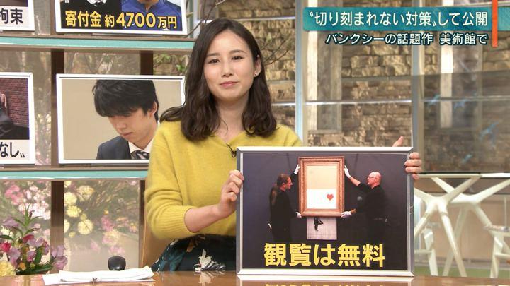 2019年02月05日森川夕貴の画像22枚目