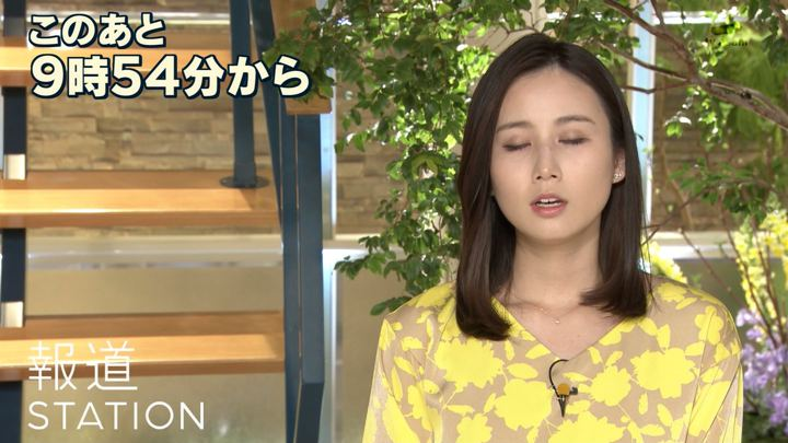 2019年02月06日森川夕貴の画像02枚目
