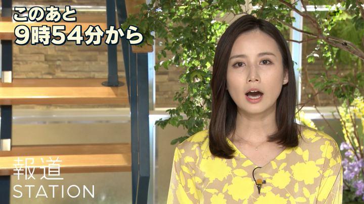 2019年02月06日森川夕貴の画像03枚目