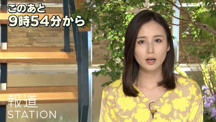 2019年02月06日森川夕貴の画像05枚目