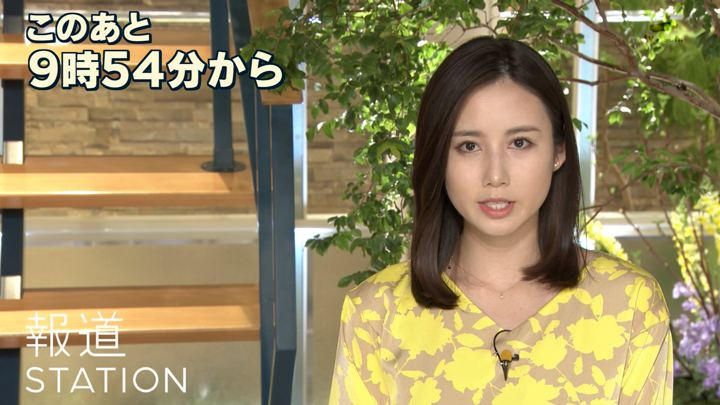 2019年02月06日森川夕貴の画像06枚目