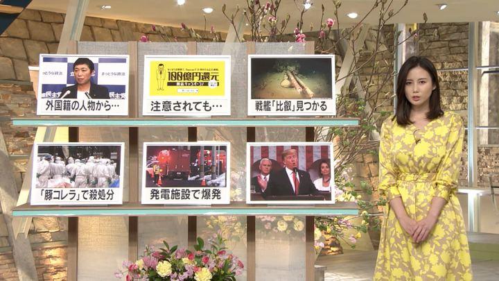 2019年02月06日森川夕貴の画像10枚目