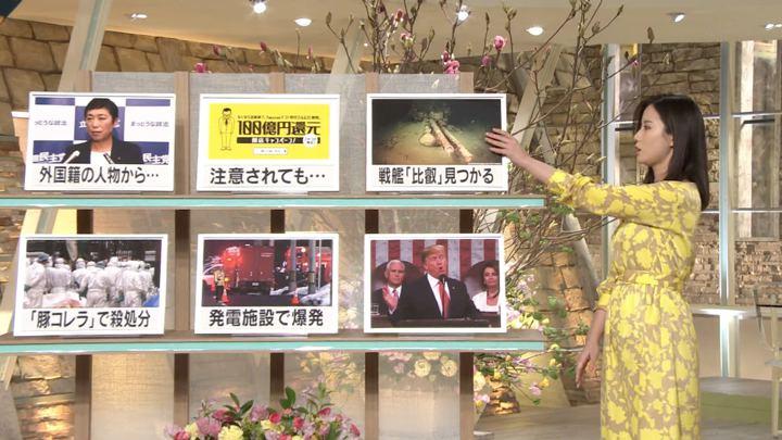 2019年02月06日森川夕貴の画像11枚目