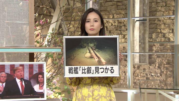 2019年02月06日森川夕貴の画像12枚目