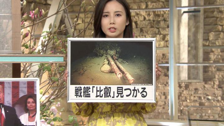 2019年02月06日森川夕貴の画像13枚目