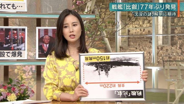 2019年02月06日森川夕貴の画像18枚目