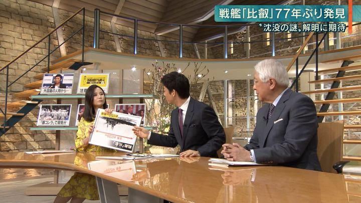 2019年02月06日森川夕貴の画像19枚目