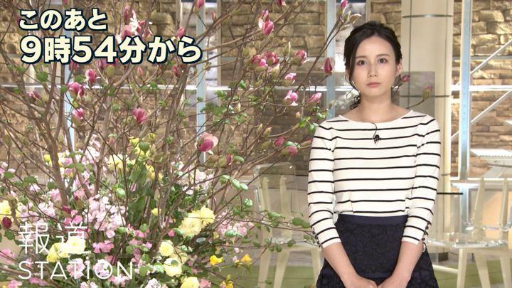 2019年02月07日森川夕貴の画像02枚目