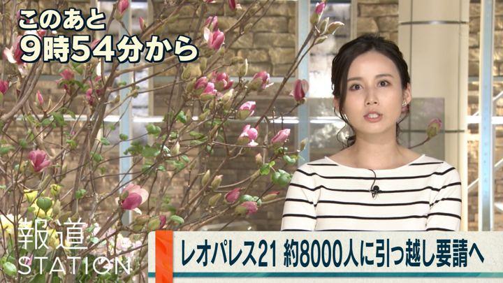 2019年02月07日森川夕貴の画像03枚目