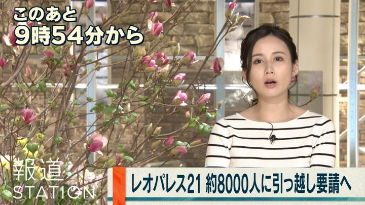 2019年02月07日森川夕貴の画像04枚目