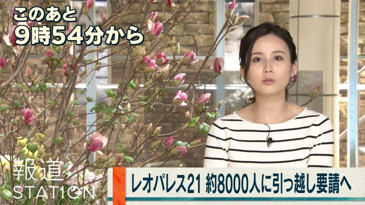 2019年02月07日森川夕貴の画像05枚目
