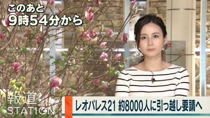 2019年02月07日森川夕貴の画像07枚目