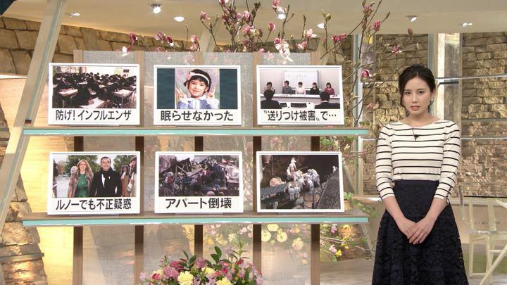 2019年02月07日森川夕貴の画像11枚目
