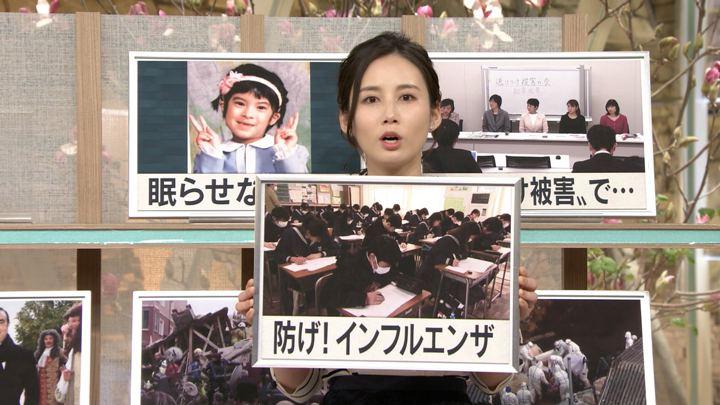 2019年02月07日森川夕貴の画像16枚目